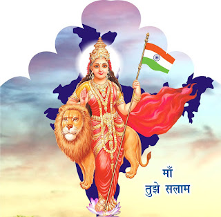 Bharat  Mata Photo, Maa Bharat PHoto, Godess Bharat Maa Photot
