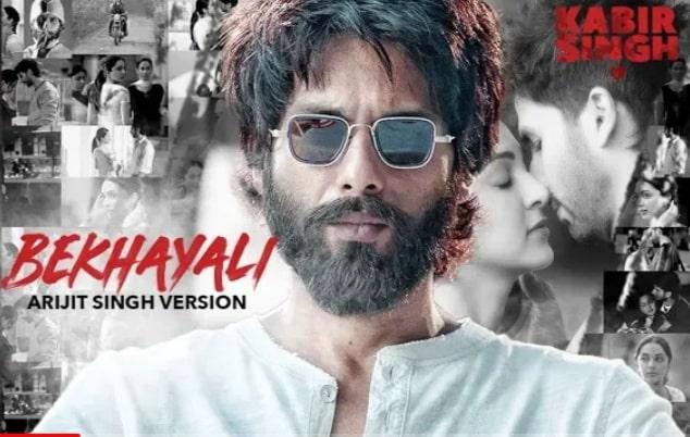 Bekhayali lyrics-| kabir singh | sahid kapoor-smfclyrics