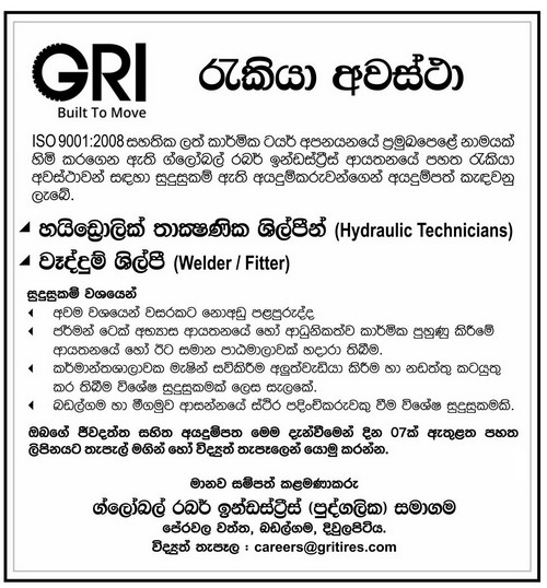 vacancies for hydraulic technicians and welders    fitters at global rubber industries