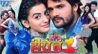 bhojpuri film bhejiye