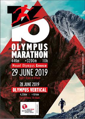 Olympus Marathon 2019