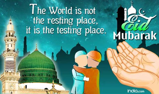 eid mubarak status for facebook 2017