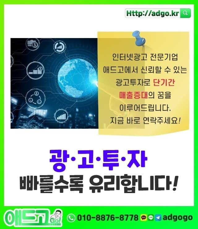 대구동구마케팅광고회사