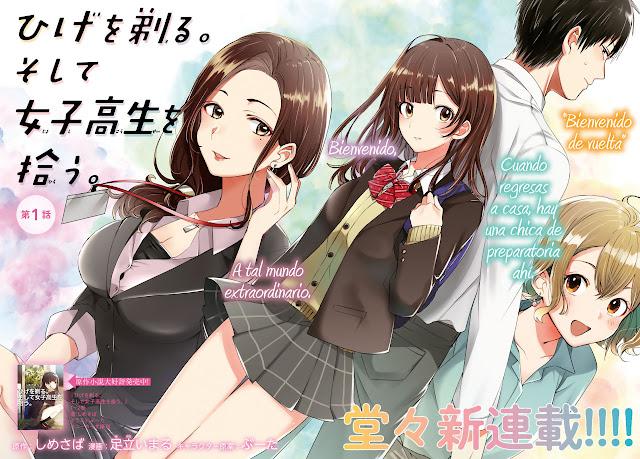 Novelas 'Hige o Soru. Soshite Joshi Kosei o Hirou.' tendrán anime