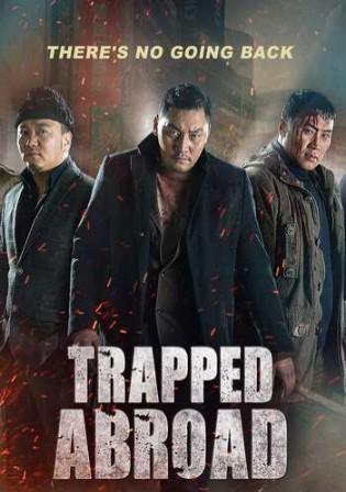 Trapped adroad