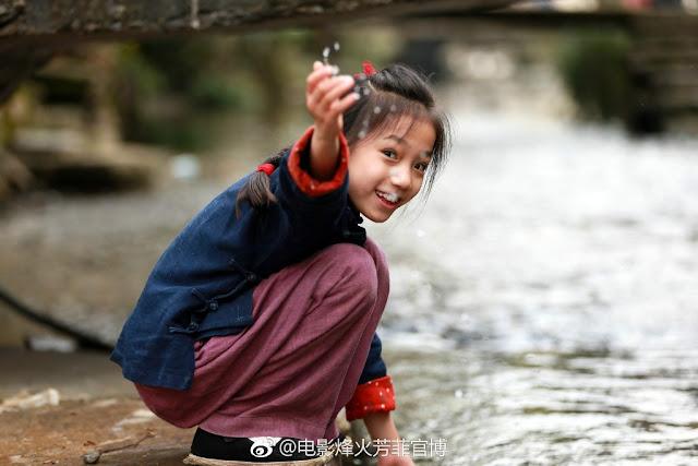 The Chinese Widow c-movie
