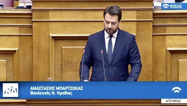 Τάσος Μπαρτζώκας για την ομιλία επί του φορολογικού νομοσχεδίου: «Με προσεκτικά αλλά γοργά βήματα δίνουμε στην ελληνική κοινωνία αυτό που της έλειψε τα προηγούμενα χρόνια: οξυγόνο» Βιντεο