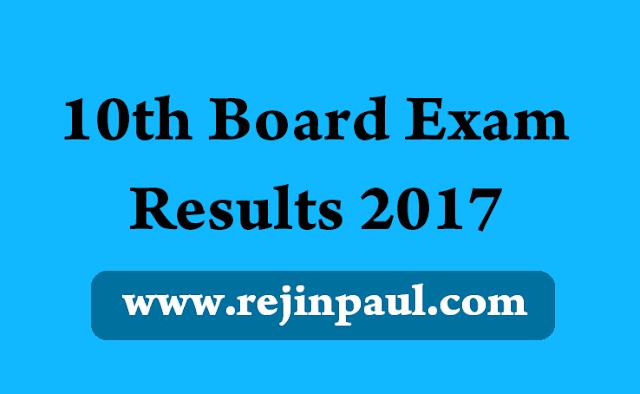 SSLC Result 2017 Kerala