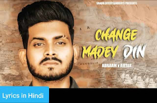 चेंज मेड दिन Change Maade Din Lyrics in Hindi | Abraam X Aiesle