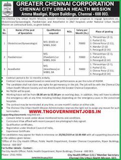 chennai-corporation-recruitment-of-doctors (2)