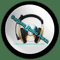 FM Radio Awaz Sargam Live