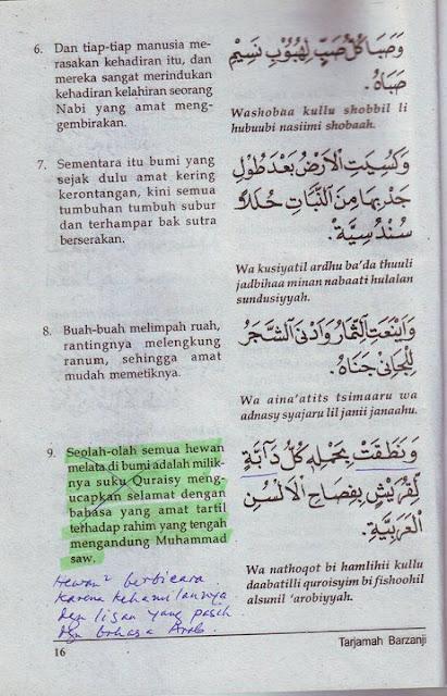 Al Barzanji Dan Terjemahannya Pdf : barzanji, terjemahannya, Kitab, Barzanji, Terjemahannya, Trandiswecol's