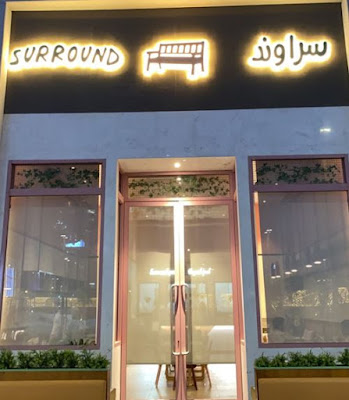 مطعم سراوند الرياض | المنيو ورقم الهاتف والعنوان