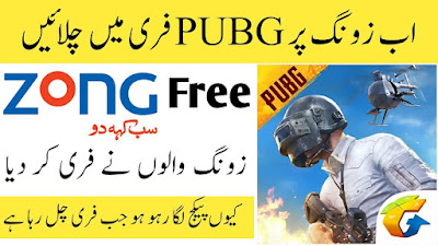 Zong PUBG Package 2021