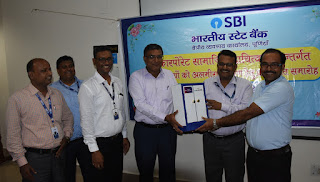 sbi-awarded-social-walfare-purnia