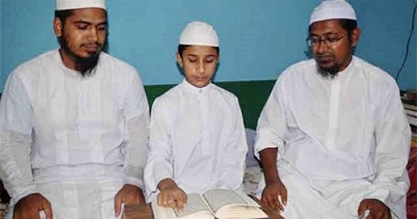 শুধু  ৪০ দিনে কুরআনে হাফেজ শিশু সাদেক নুর | Digonto News BD