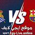 مشاهدة مباراة برشلونة وريال سوسيداد بث مباشر ايجي لايف بتاريخ 16-12-2020 في الدوري الاسباني