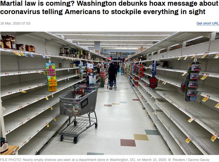 미국 계엄령(마샬 로)? - 와싱톤, 코로나바이러스 관련 가짜 메시지 해명