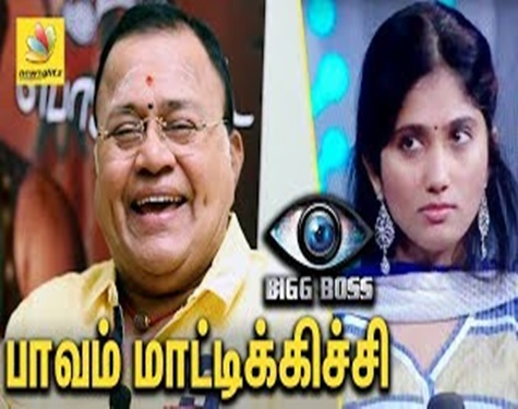 Radha ravi feels pity for Julie Bigg Boss | Vijay Tv