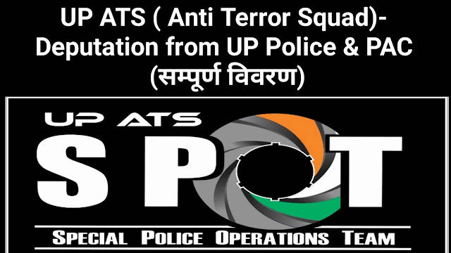 UP ATS (Anti Terror Squad), SPOT (Special Police Operation Group)
