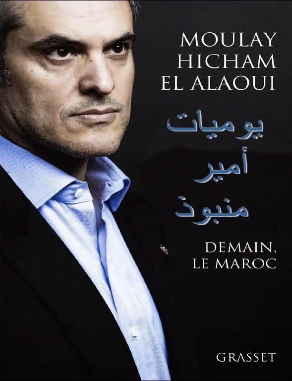 تحميل كتاب سيرة امير مبعد مولاي هشام العلوي