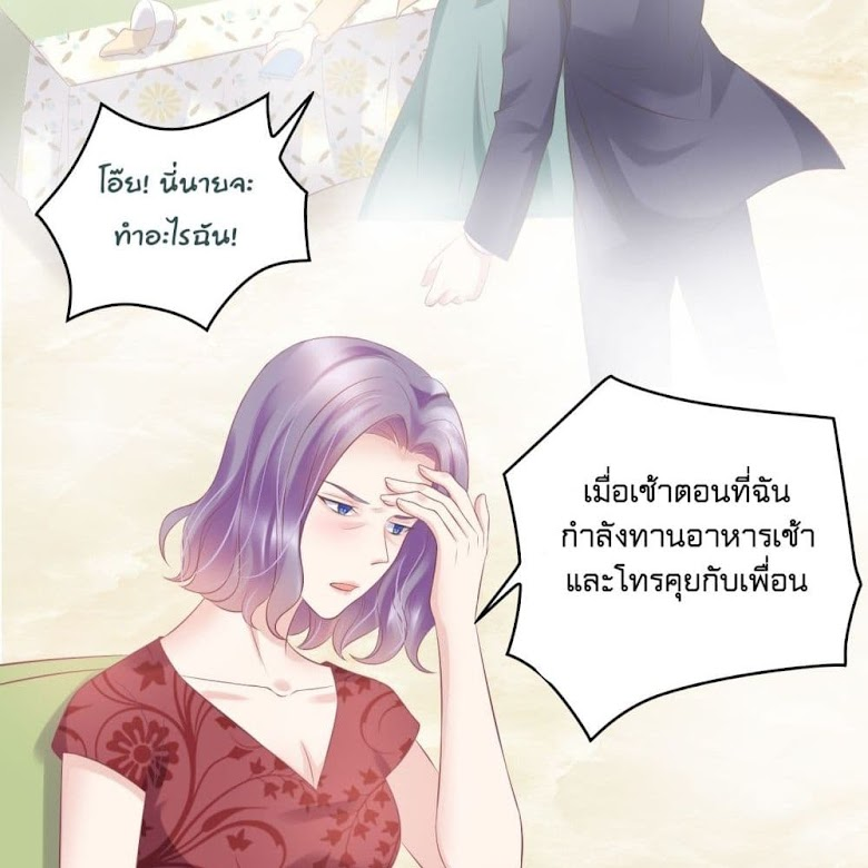Contract Sweet Pet Don't Want To Run Away from Hot Mom - หน้า 26