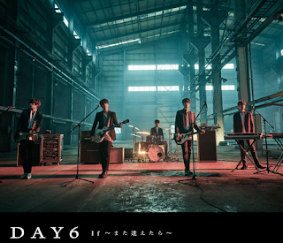 DAY6 - If: Mata Aetara Mp3