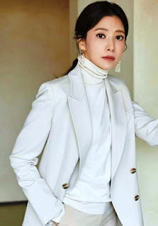 Biodata Yoon Se Ah, Agama, Drama Dan Profil Lengkap