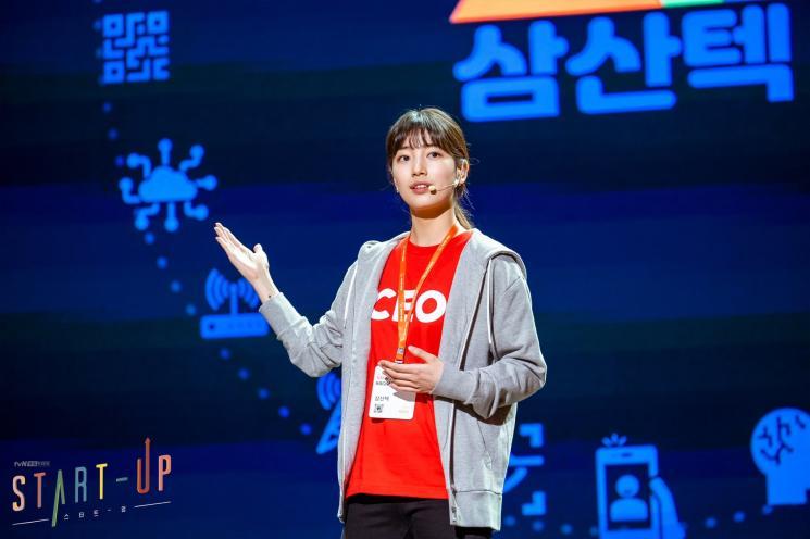 Seo Dalmi Start Up