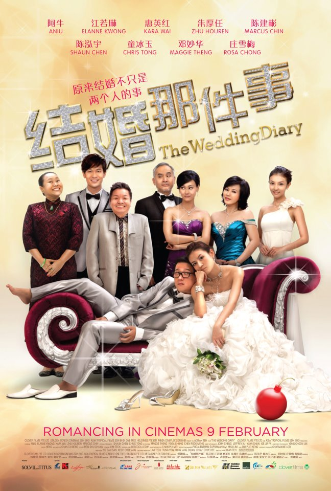 Asian wedding movie