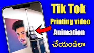 Tik tok video edit App