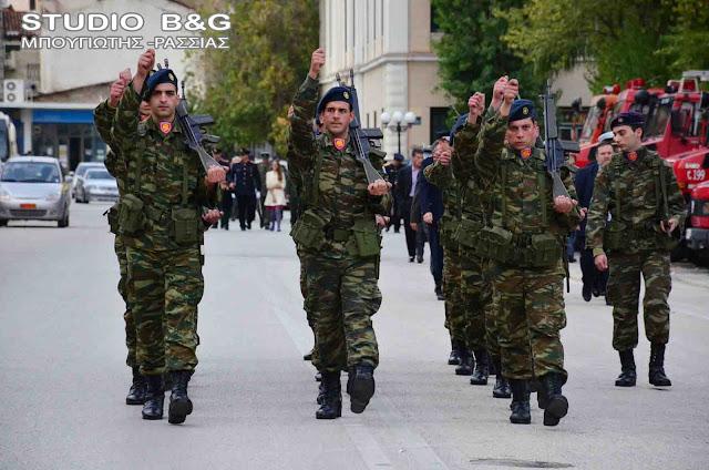 21 Νοεμβρίου: Εορταστικές εκδηλώσεις στο Ναύπλιο για την Ημέρα Ενόπλων Δυνάμεων (πρόγραμμα)