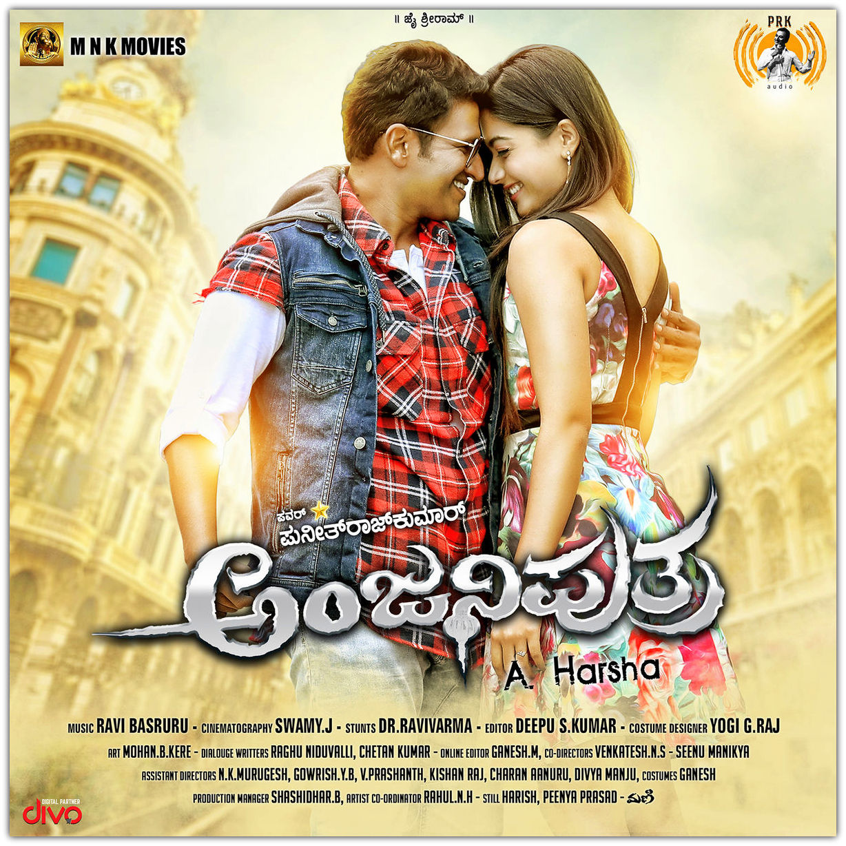 Free download latest kannada songs mp3.