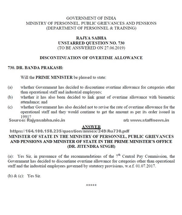 7th-cpc-overtime-allowance-english-paramnews