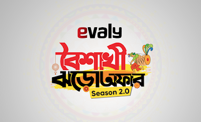 evaly,evaly offer,evaly online shop,evaly app,evaly online shopping,evaly online shopping mall,evaly free shopping,evaly bike offer,evaly payment,evaly theme song,evaly account,evaly new offer,evaly bike,evaly income,evaly details,evaly voucher,evaly bd,evaly apk,evaly online shopping bangladesh,evaly account create,evaly fraud,evaly login,how to get free in evaly app,evaly offer 2020,evaly.com.bd