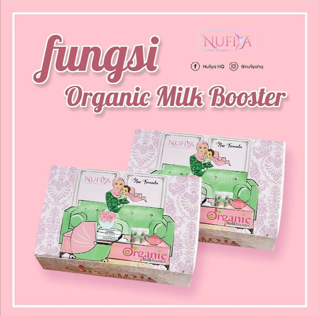 Milkbooster nufiya