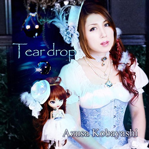 [Single] 小林梓 – Tear drop (2015.07.10/MP3/RAR)