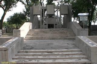 Petilasan Sri Aji Jayabaya