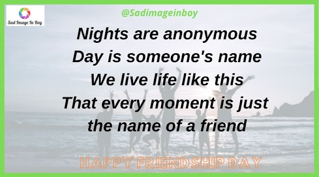 Friendship images | images of friendship, friendship images for facebook, images of happy friendship day