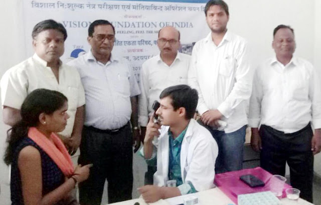 A free Eye check camp was imposed by the Human Rights Commission