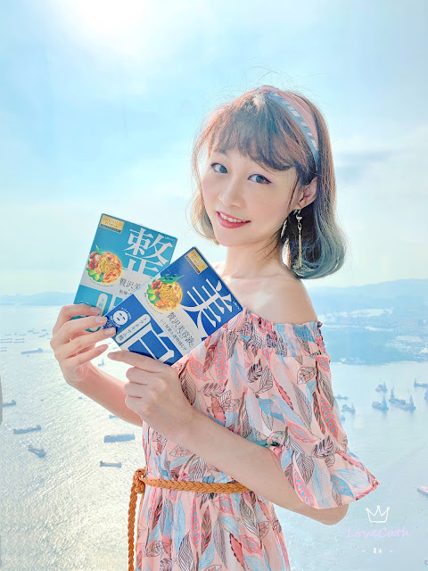 utena, 日本, Puresa, EX面膜, 保濕面膜, UtenaHongKong, utenahk, 美白, 面膜, 美白面膜, blogger, hkkol, lovecath, beauty, beautyblogger, catherine