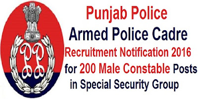 Punjab Armed Police cadre recruitment 2016