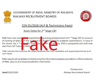 Fake News of Railway ALP Stage-II 2018 Exam Postponed - Check here