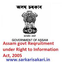 Assam govt Reqruitment under Right to Information Act, 2005.