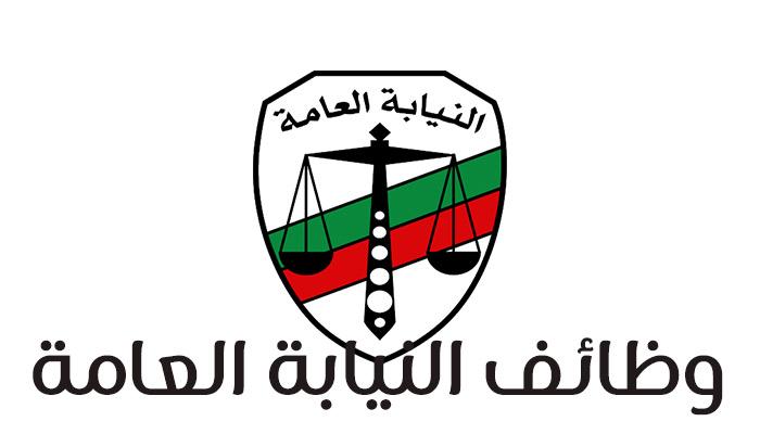 اعلان مسابقة وظائف عمل النيابة الادارية معاون نيابة ادارية 2021