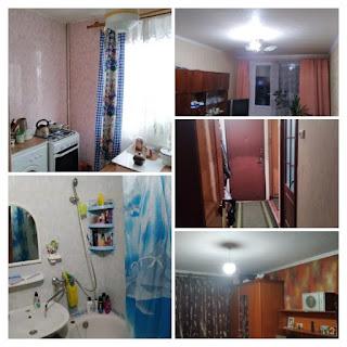 Продажа квартир в Харькове