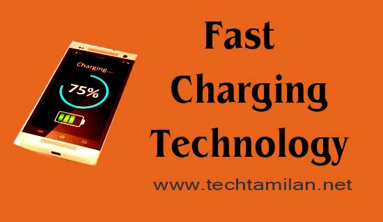 cellphone charging technology