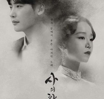 Download Drama Korea Praise of Death Subtitle Indonesia