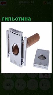 гильотина которая применяется для сигар