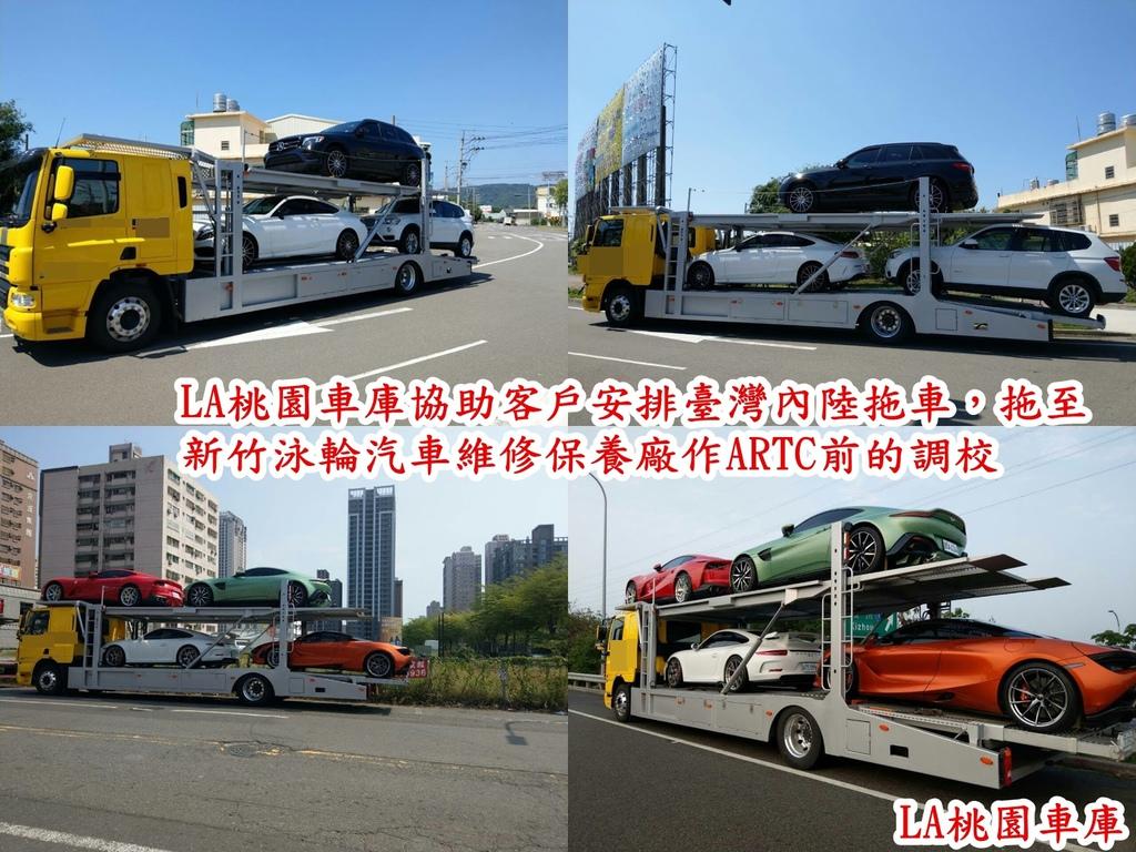 網路行銷知識分享: 購買BMW M3 F80外匯車的價格會很劃算嗎?臺灣內陸汽車托運費用會很貴嗎?臺灣ARTC車測檢測 ...